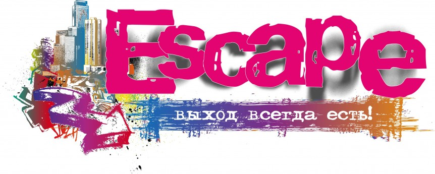 escape logo beginning of life